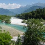 Unbekanntes Slowenien / Restplätze